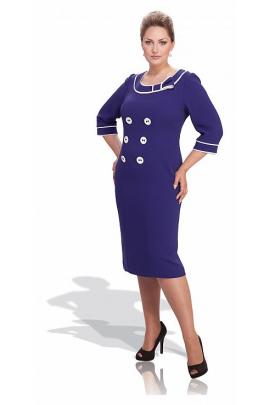 Одежда Для Женщин Оренбург